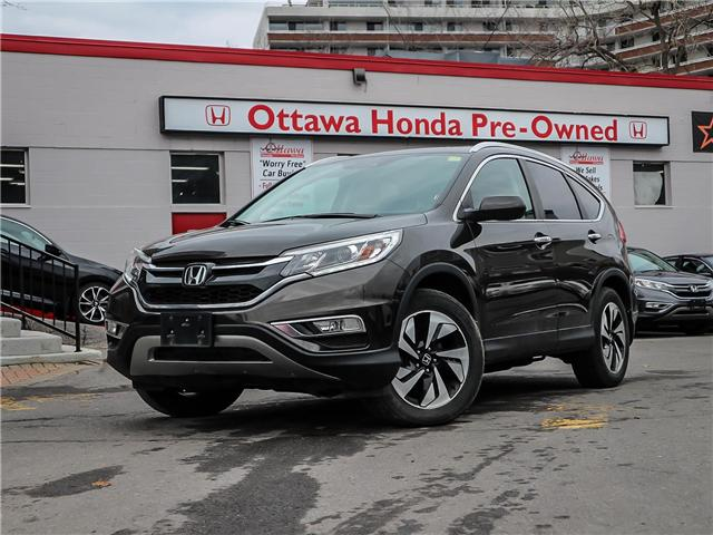 2015 Honda CR-V Touring (Stk: H7580-0) in Ottawa - Image 1 of 28