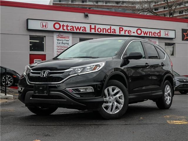 2016 Honda CR-V EX-L (Stk: H7576-0) in Ottawa - Image 1 of 27