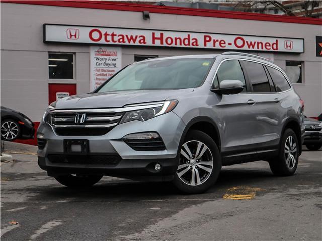 2017 Honda Pilot EX-L Navi (Stk: H7543-0) in Ottawa - Image 1 of 27