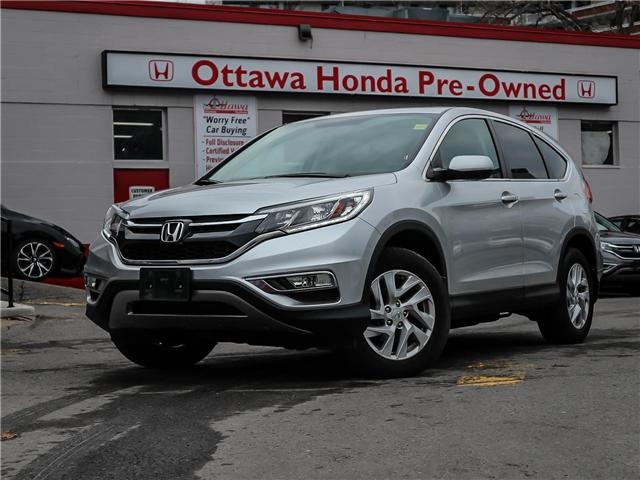 2015 Honda CR-V EX (Stk: H7579-0) in Ottawa - Image 1 of 27