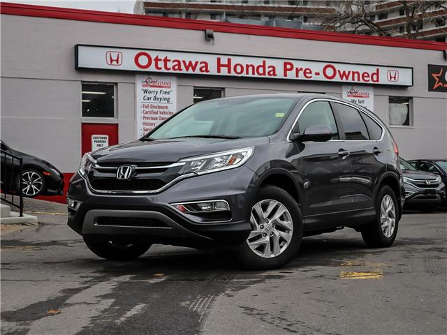 2016 Honda CR-V EX (Stk: H7592-0) in Ottawa - Image 1 of 28