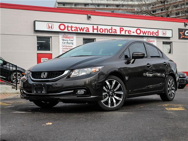 2014 Honda Civic Touring (Stk: H7596-0) in Ottawa - Image 1 of 27
