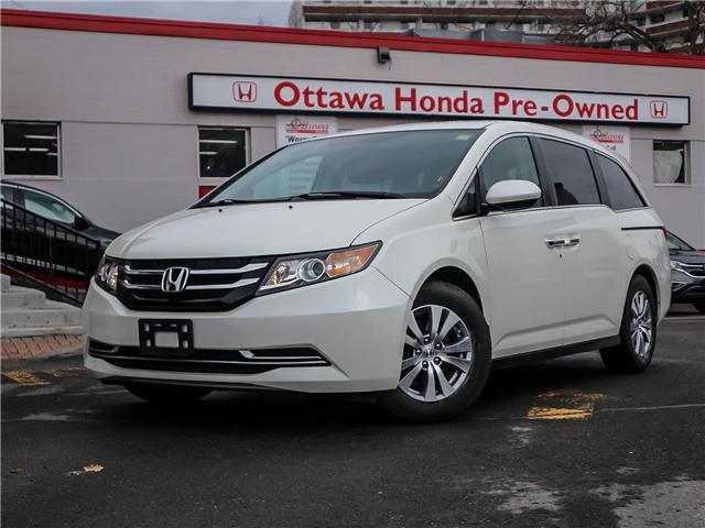 2016 Honda Odyssey EX (Stk: H7590-0) in Ottawa - Image 1 of 26