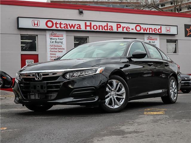 2018 Honda Accord LX (Stk: 31948-1) in Ottawa - Image 1 of 26