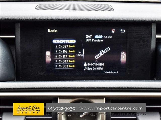 2014 Lexus IS 250 Base (Stk: 014272) in Ottawa - Image 15 of 22