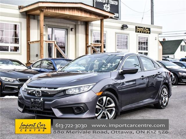 2016 Honda Civic LX (Stk: 026300) in Ottawa - Image 1 of 30