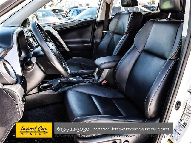 2015 Toyota RAV4 Limited (Stk: 265005) in Ottawa - Image 19 of 30