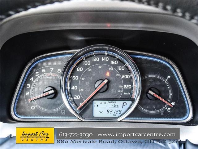 2015 Toyota RAV4 Limited (Stk: 265005) in Ottawa - Image 26 of 30