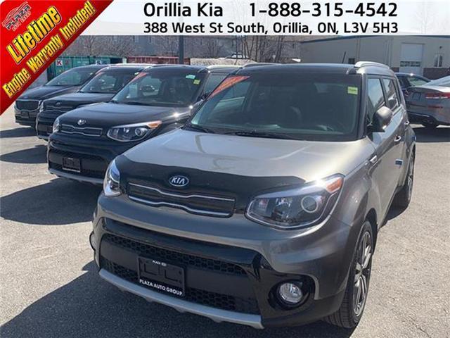 2019 Kia Soul EX Premium (Stk: DK2559) in Orillia - Image 1 of 3