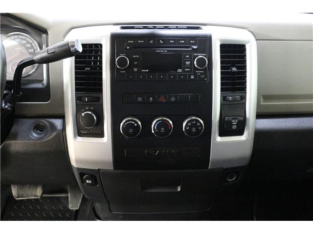 2011 Dodge Ram 1500  (Stk: JT051B) in Rocky Mountain House - Image 15 of 16