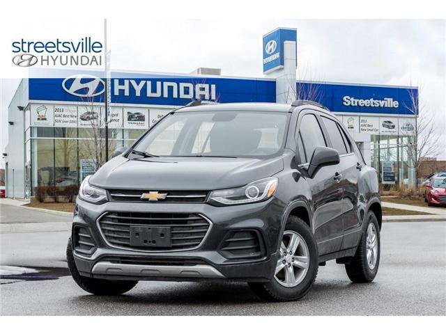 2018 Chevrolet Trax LT (Stk: P0626) in Mississauga - Image 1 of 17