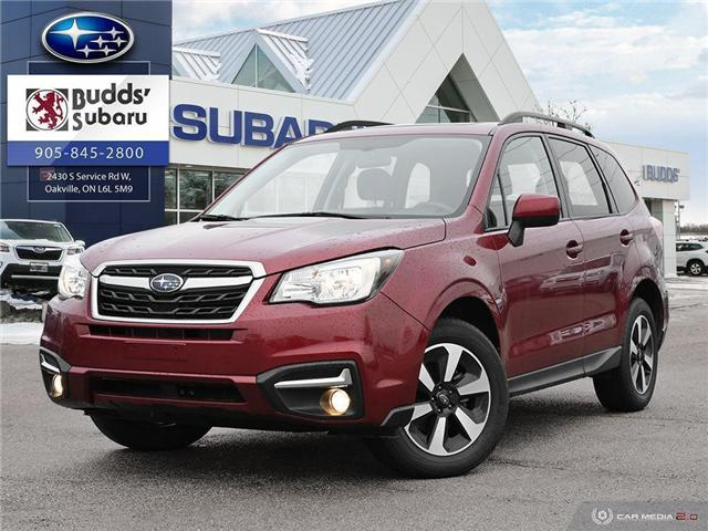 2018 Subaru Forester  (Stk: F18234R) in Oakville - Image 1 of 28