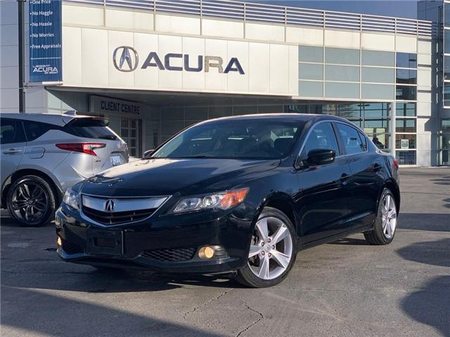 2015 Acura ILX Base (Stk: 3946) in Burlington - Image 1 of 30
