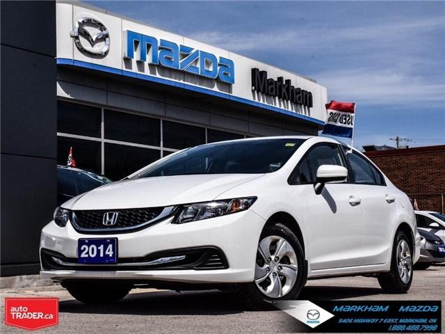 2014 Honda Civic LX (Stk: D180079A) in Markham - Image 1 of 24