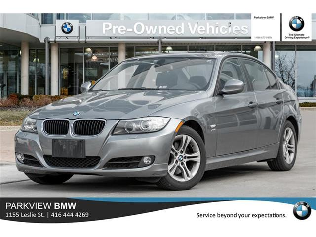 2009 BMW 328i xDrive (Stk: 302213A) in Toronto - Image 1 of 19
