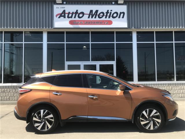 2017 Nissan Murano  (Stk: 19426) in Chatham - Image 2 of 25