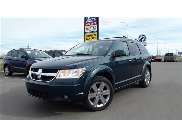 2009 Dodge Journey R/T (Stk: P353-2) in Brandon - Image 1 of 10