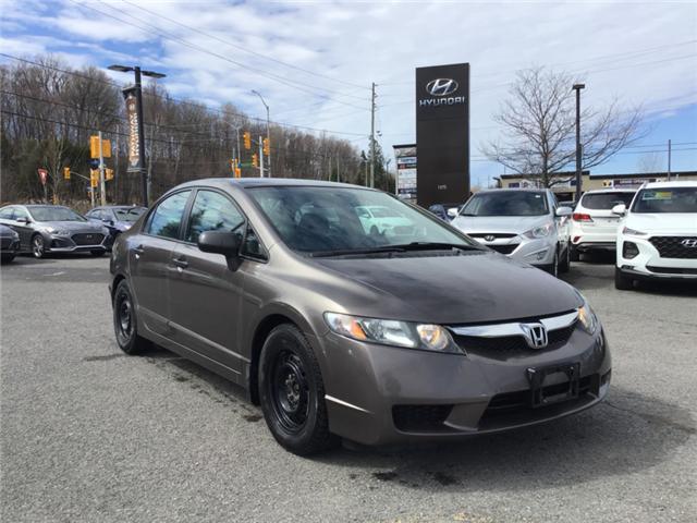 2011 Honda Civic DX-G (Stk: R86469A) in Ottawa - Image 1 of 11