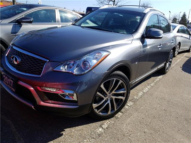 2017 Infiniti QX50 Base (Stk: 39553A) in Mississauga - Image 1 of 16