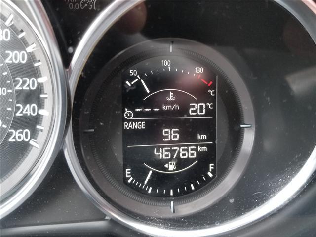 2018 Mazda CX-5 GT (Stk: P1564) in Saskatoon - Image 26 of 26