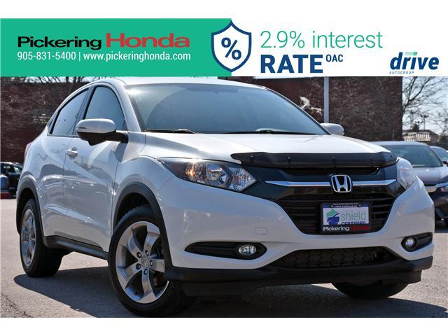 2017 Honda HR-V EX (Stk: P4814) in Pickering - Image 1 of 33