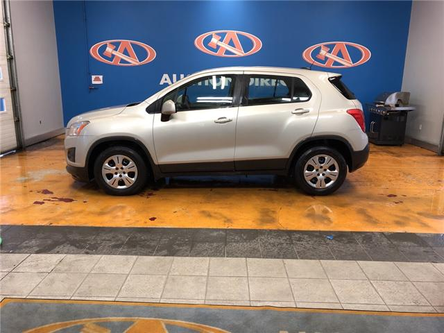 2016 Chevrolet Trax LS (Stk: 16-267584) in Lower Sackville - Image 2 of 15