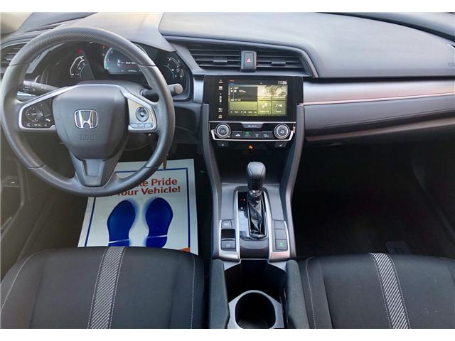 2017 Honda Civic LX (Stk: 010292) in Toronto - Image 12 of 15