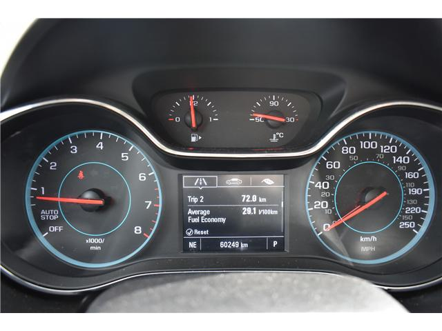 2017 Chevrolet Malibu 1LT (Stk: P36378) in Saskatoon - Image 14 of 27