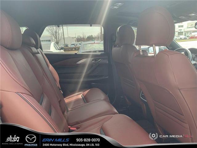 2018 Mazda CX-9 Signature (Stk: P4478) in Mississauga - Image 17 of 19