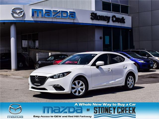 2015 Mazda Mazda3 GX (Stk: SU1130) in Hamilton - Image 1 of 17