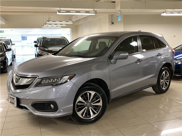 2016 Acura RDX Base (Stk: D12491A) in Toronto - Image 1 of 28