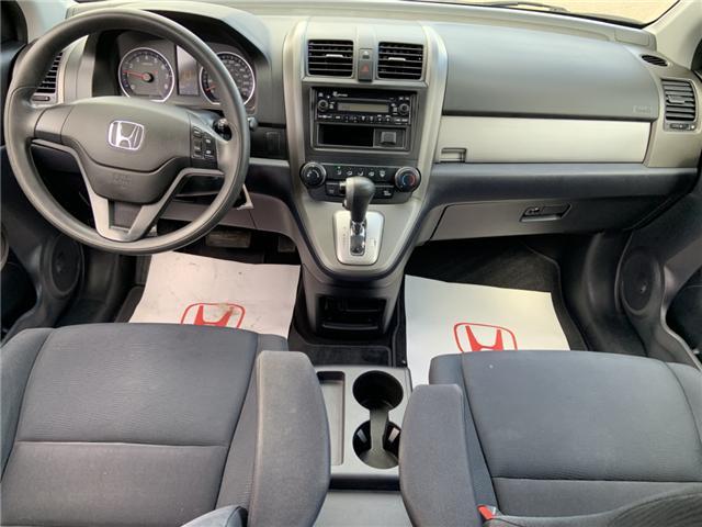 2010 Honda CR-V LX (Stk: 1742A) in Lethbridge - Image 2 of 21