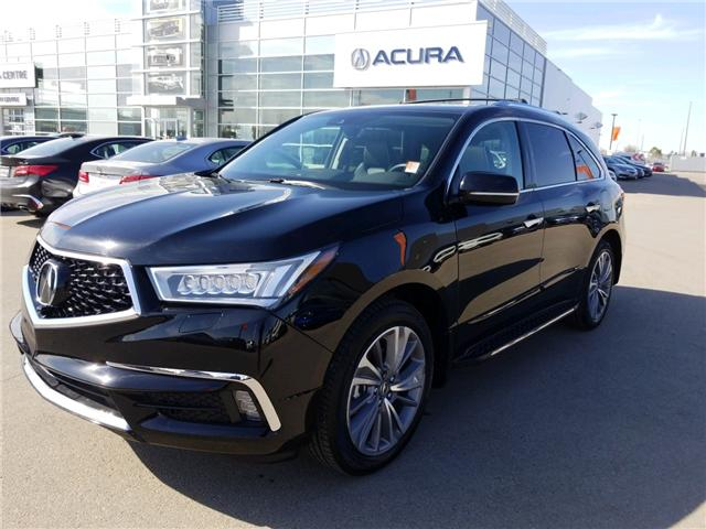 2017 Acura MDX Elite Package (Stk: A3983) in Saskatoon - Image 1 of 28