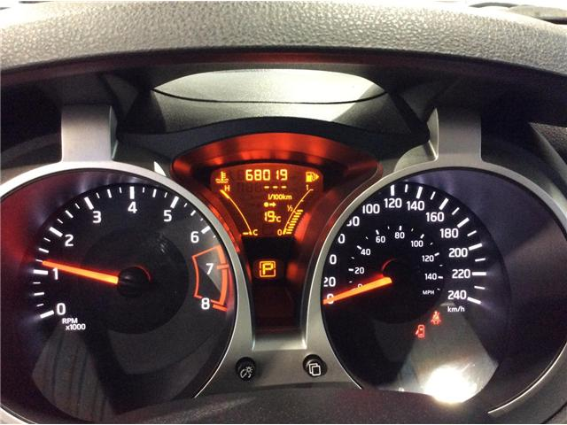 2015 Nissan Juke  (Stk: U658) in Montmagny - Image 16 of 21