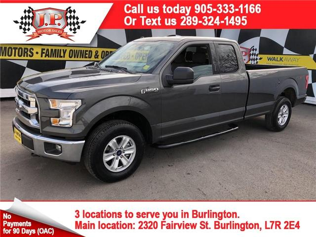 2016 Ford F-150  (Stk: 46463) in Burlington - Image 1 of 4