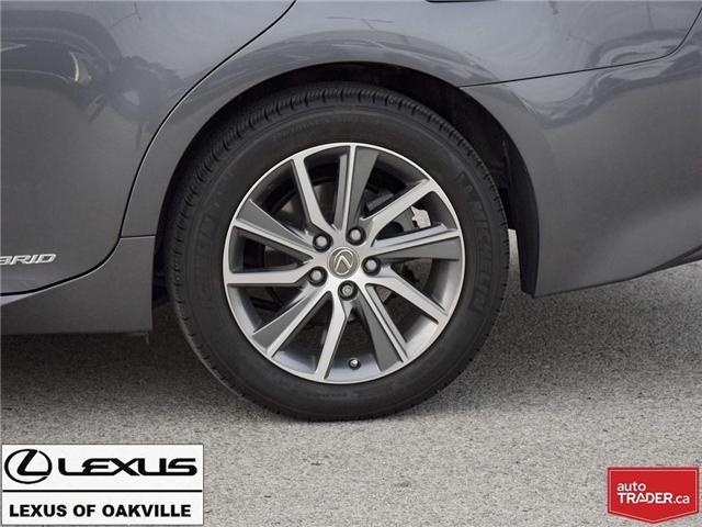 2017 Lexus ES 300h Base (Stk: UC7592) in Oakville - Image 5 of 22