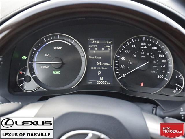 2017 Lexus ES 300h Base (Stk: UC7592) in Oakville - Image 19 of 22