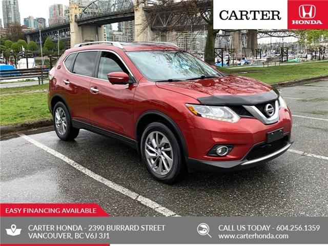 2015 Nissan Rogue  (Stk: B93511) in Vancouver - Image 1 of 26