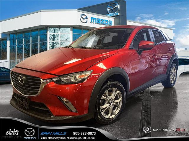 2016 Mazda CX-3 GS (Stk: P4463A) in Mississauga - Image 1 of 19