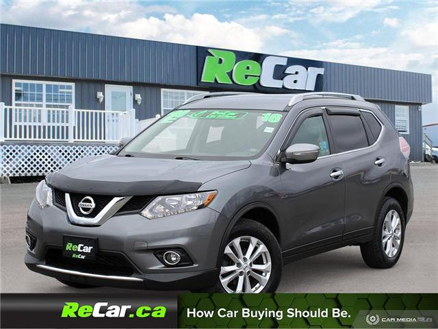 2016 Nissan Rogue SV (Stk: 190444a) in Fredericton - Image 1 of 23