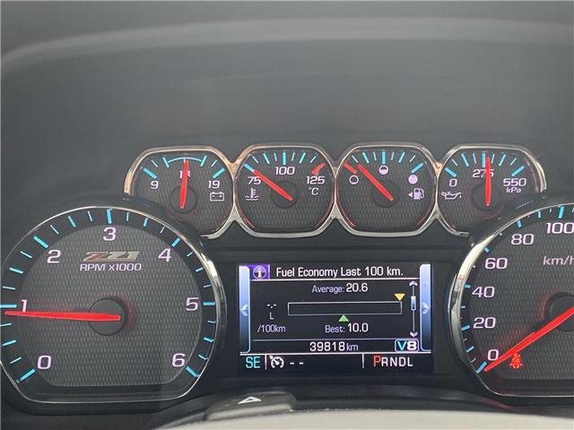 2017 Chevrolet Silverado 1500  (Stk: SUB1389A) in Innisfil - Image 8 of 11