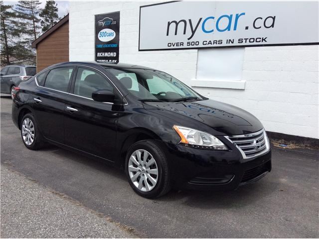 2015 Nissan Sentra 1.8 S (Stk: 190465) in North Bay - Image 1 of 19