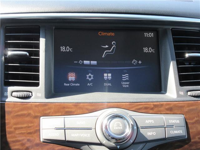 2018 Nissan Armada SL (Stk: 8765) in Okotoks - Image 9 of 31