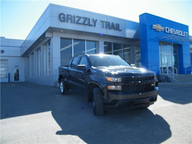 2019 Chevrolet Silverado 1500  (Stk: 57482) in Barrhead - Image 2 of 15