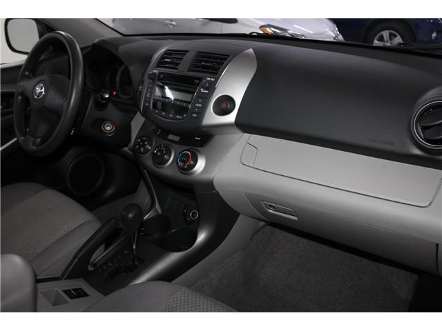 2006 Toyota RAV4 Base (Stk: 297901S) in Markham - Image 16 of 24