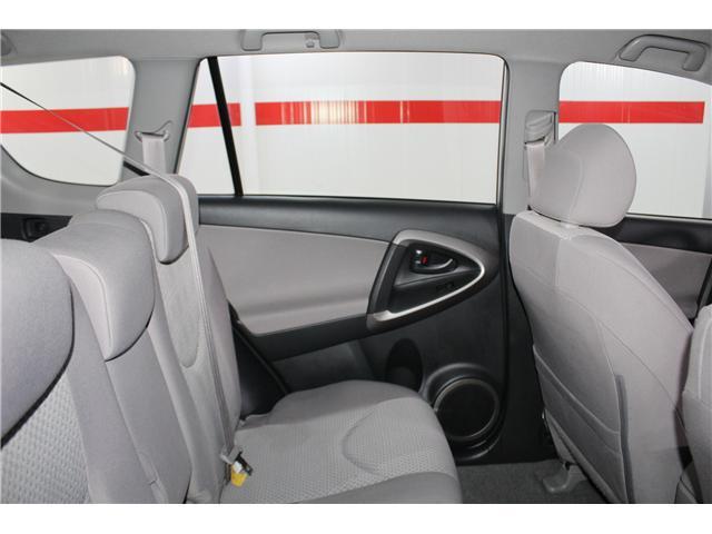 2006 Toyota RAV4 Base (Stk: 297901S) in Markham - Image 19 of 24