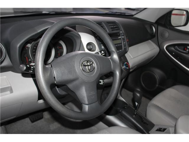 2006 Toyota RAV4 Base (Stk: 297901S) in Markham - Image 8 of 24