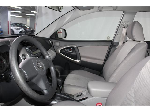 2006 Toyota RAV4 Base (Stk: 297901S) in Markham - Image 7 of 24