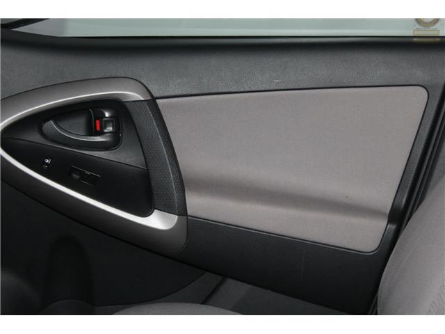 2006 Toyota RAV4 Base (Stk: 297901S) in Markham - Image 14 of 24