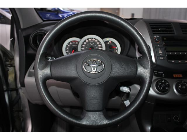 2006 Toyota RAV4 Base (Stk: 297901S) in Markham - Image 9 of 24